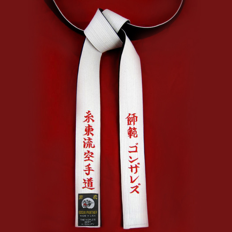 Special White Master Belt with Black Backside